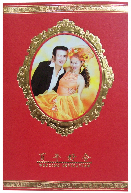 A sharing of some wedding invitation cards sample If there is any enquiry