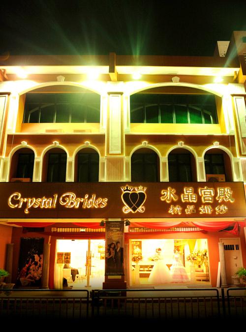 crystalbridepg