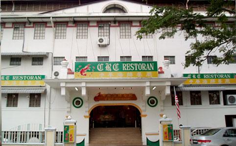 CRCRestaurant2012