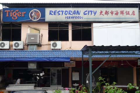 Great City Seafood Restaurant