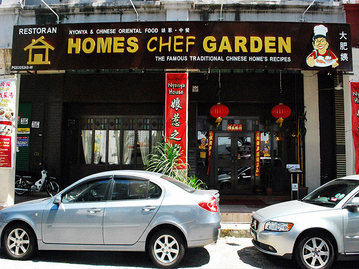 Homes Chef Garden Chinese Nyonya Resturant