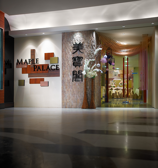 Maple Palace Restaurant1