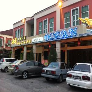 Ocean Restaurant 海洋中泰冷气酒家