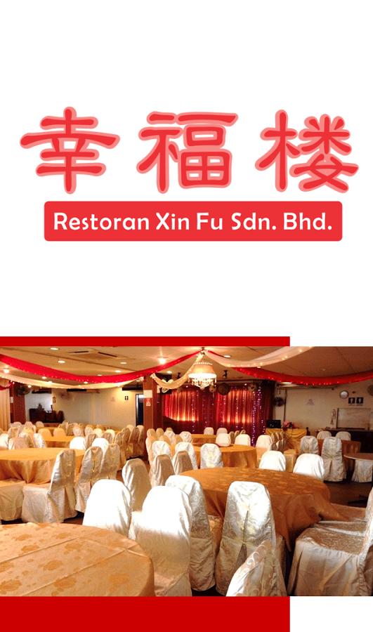Restoran Xin Fu