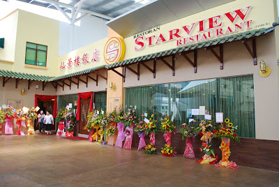 Starview Restaurant