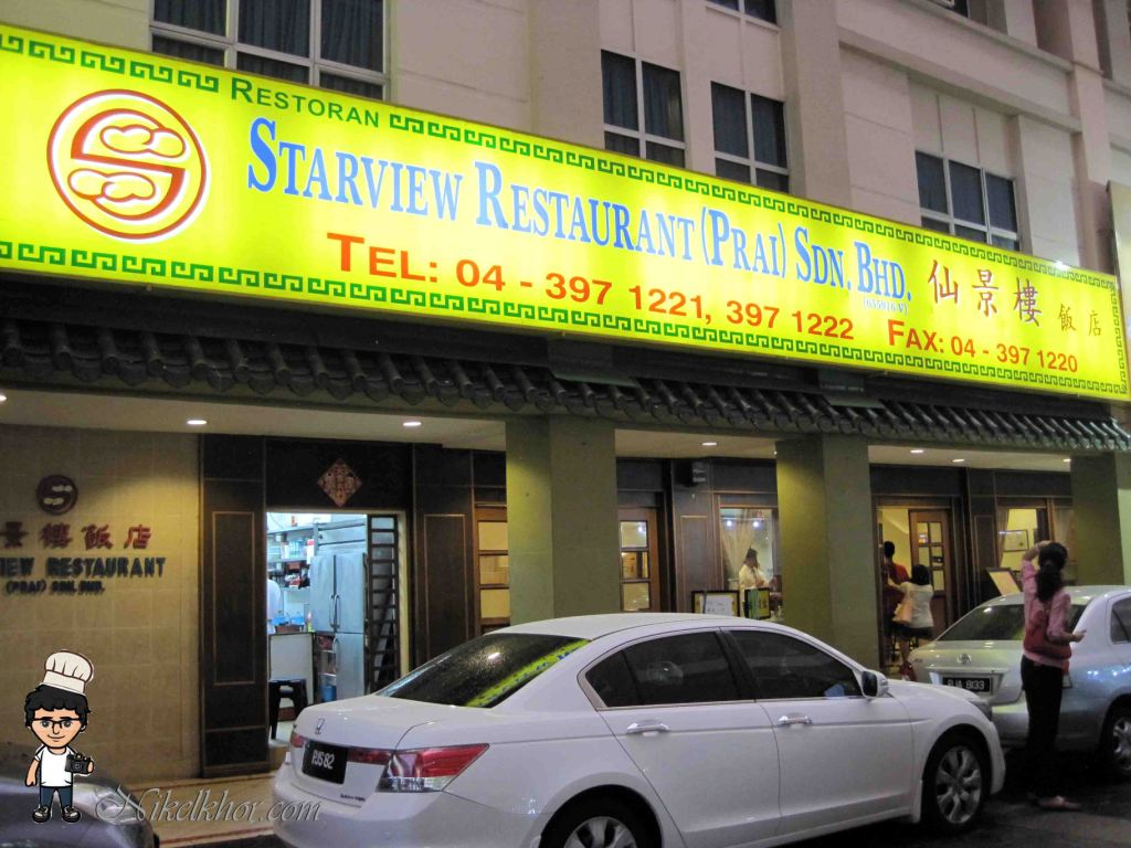 Starview Restaurant4