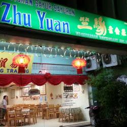 Zhu Yuan Vegetarian Restaurant1