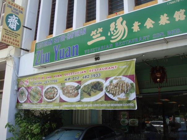 Zhu Yuan Vegetarian Restaurant2